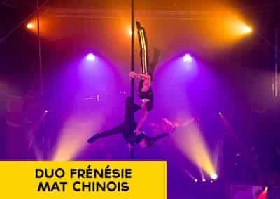Duo Frénésie – Mat Chinois